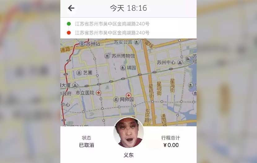 A screenshot shows the profile photo of an Uber 'ghost driver' and a cancelled trip.